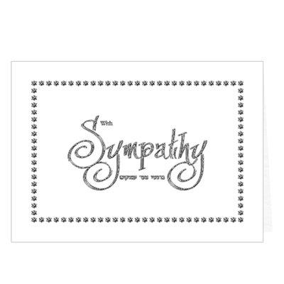Kaart Sympathy