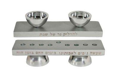 Chanoekia Sjabbat kandelaar Zilver