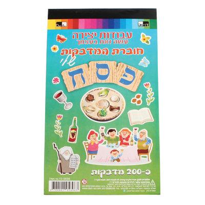 Pesach stickerboek
