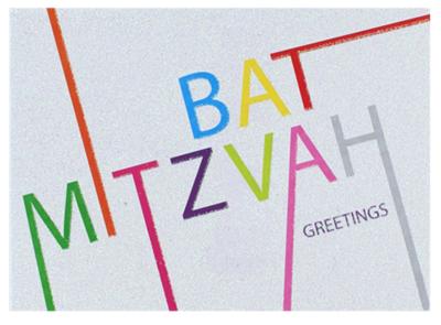 Kaart Bat Mitzwah