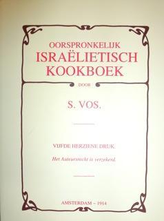 Oorspronkelijk Israelitisch kookboek