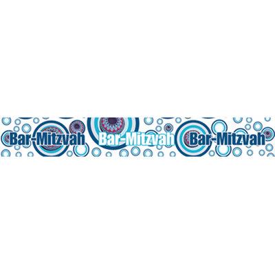 Bar Mitzvah banner
