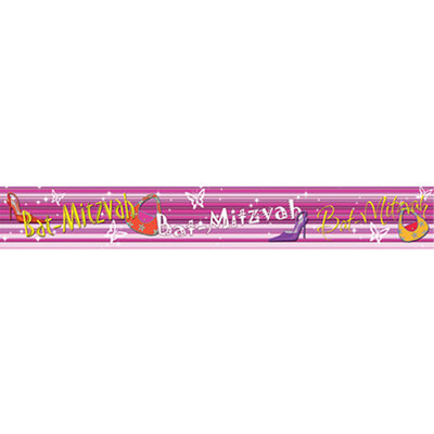 Bat Mitzvah banner