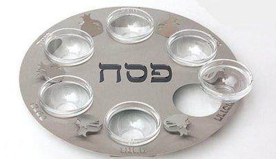Seder tray