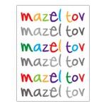 Kaart Mazel Tov