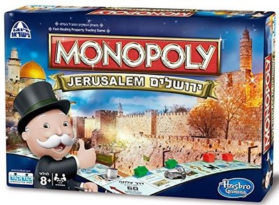 Jeruzalem Monopoly