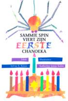 Sammie Spin viert zijn 1e Chanoeka