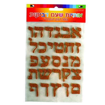 Letters Alef Bet Kurk