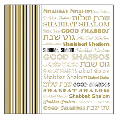 Servet sjabbat Shalom