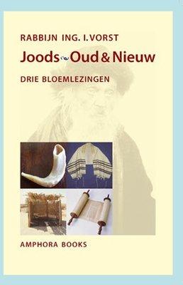 Joods Oud & Nieuw