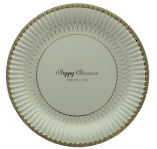 bordjes happy passover