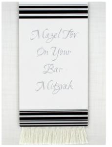 kaart bar mitzwa