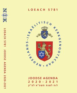 Loeach 5781 (20/21)