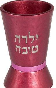 Kidoesjbeker Yalda red pink rings