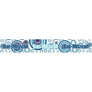 Banner bar mitswa