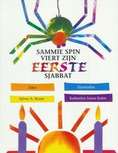 Sammie Spin viert zijn 1e Sjabbat