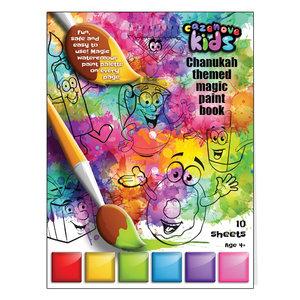 Chanoeka Paintbook