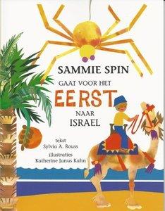 Sammie Spin naar Israel