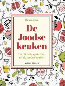 Kookboek de Joodse Keuken