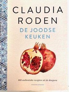 Kookboek C.Roden - De joodse keuken