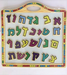 Magneetbord Alef Bet