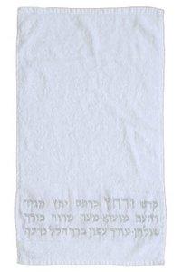 Handdoek Pesach Netilat Yadaim