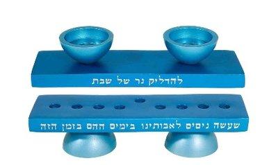 Chanoekia shabbat kandelaar Blue Anodize