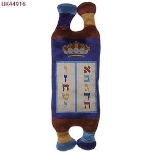 Pluche Torarol 27cm Crown
