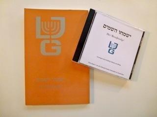 Bensjboekje + CD
