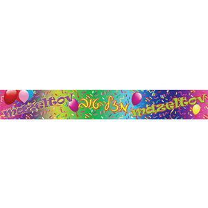 Banner mazzeltov ballonnen O5494