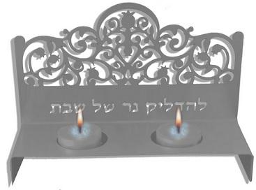 Shabbat candlestick